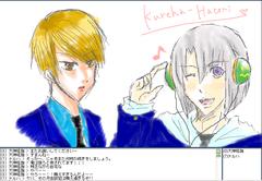 Kureha_1